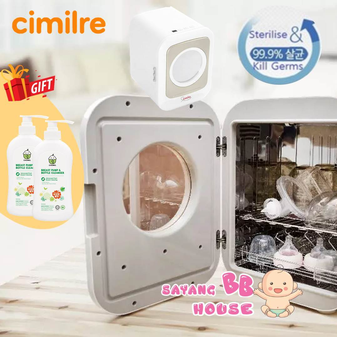 Cimilre CU-T300 UV Sterilizer Low Temperature PTC Heater Ultraviolet Lamp