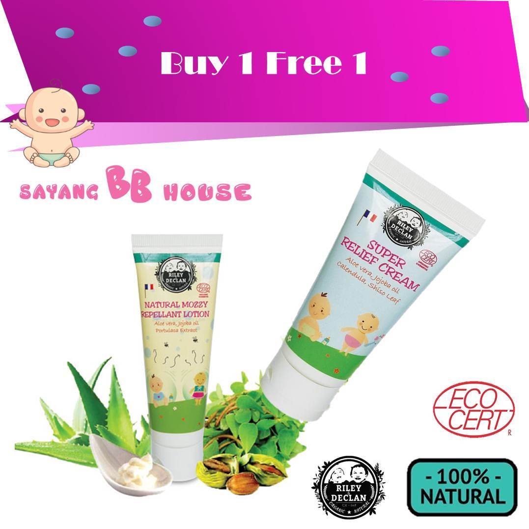 Riley Declan Super Relief Cream Buy 1 free 1 -  Natural Mozzy Repellant Lotion ( Baby Skin Product)