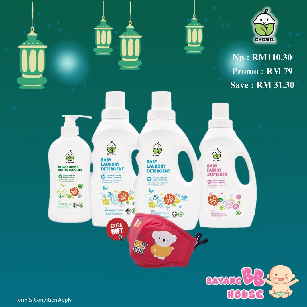 【Raya Promo】Chomel family set  Baby Laundry Detergent / Baby Fabric Softener Kids Cloth Mask