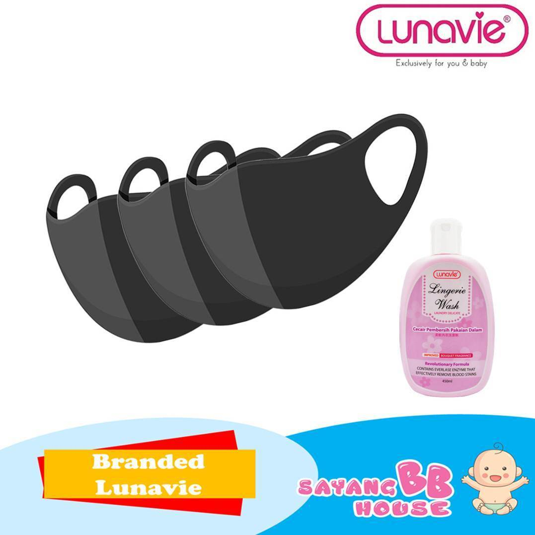 Lunavie 3D Face Mask Adult ( Anti-bacterials ) Washable and Reusable Pre order