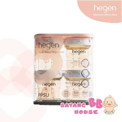 Hagen milk storage 150ml 2.jpg