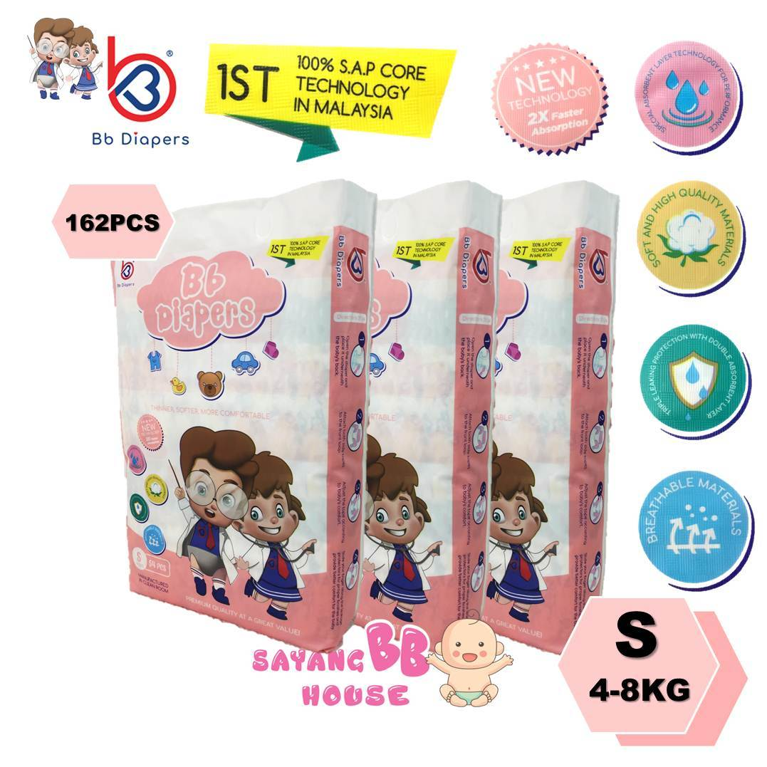 BB Diapers - S , M , L , XL (3 BAGS)