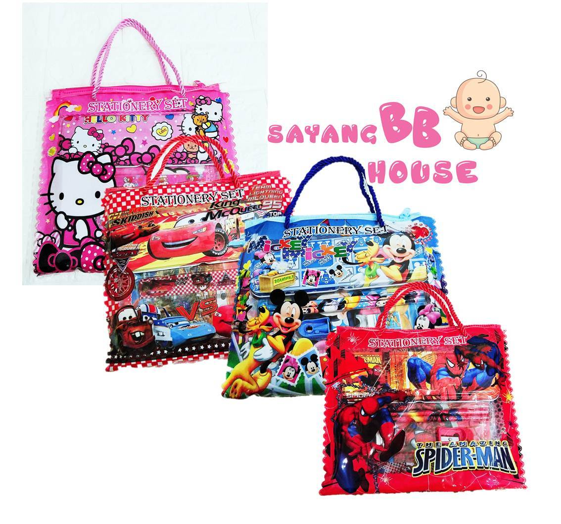 6325855412636 party beg stationery set1.jpg