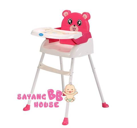 1806701 Baby Dining Chair  .jpg