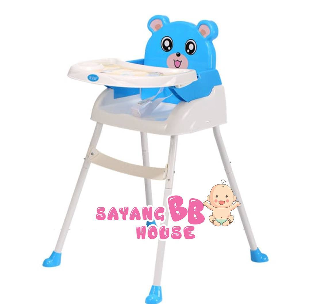 1806701 Baby Dining Chair 2 .jpg