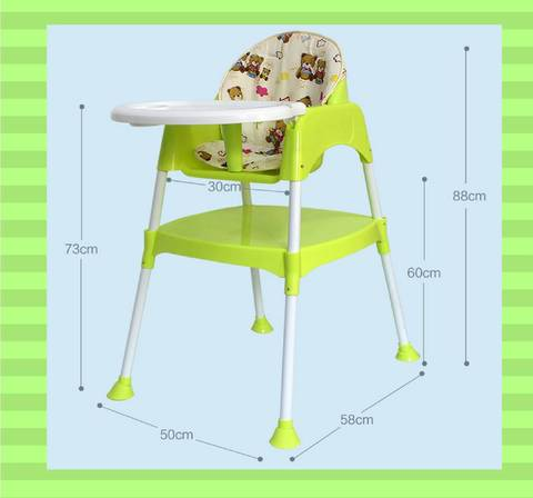 1806701 Baby Dining Chair 103  .jpg