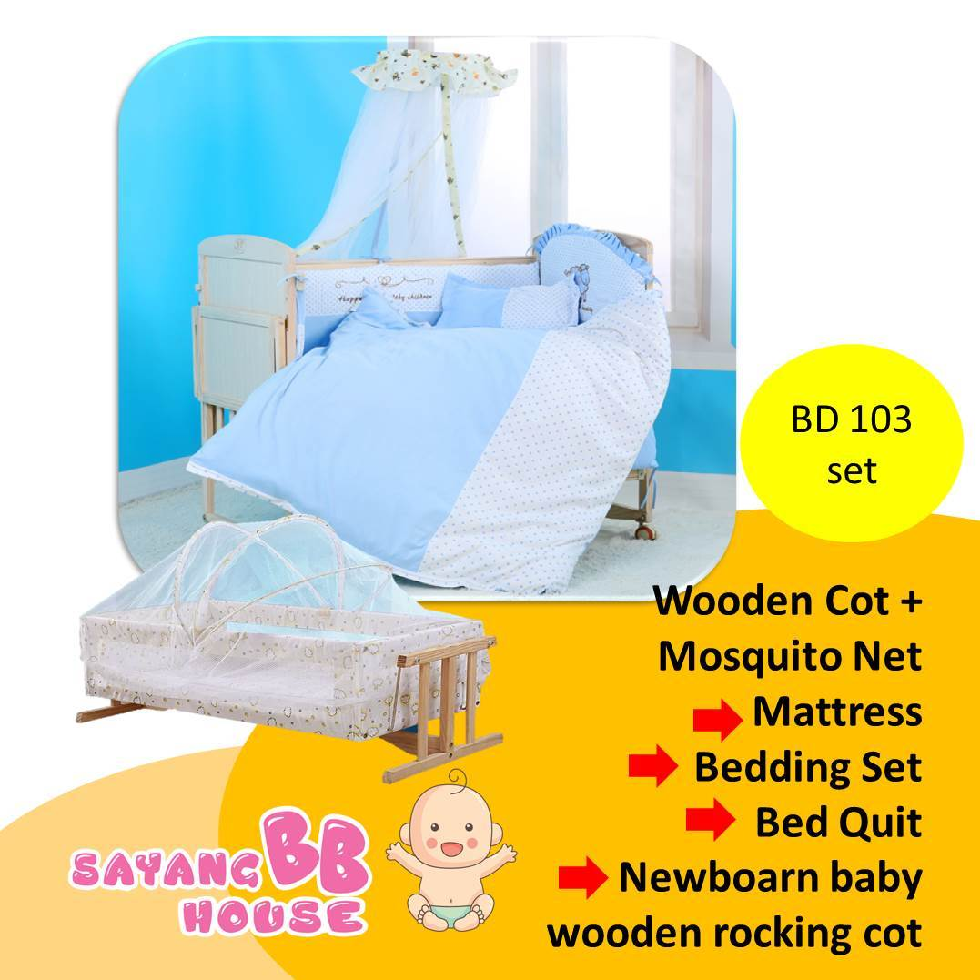 (BD200 BB Cot) Multifunction Natural baby Wooden Cot Rocking (wooden cot with bedding set)