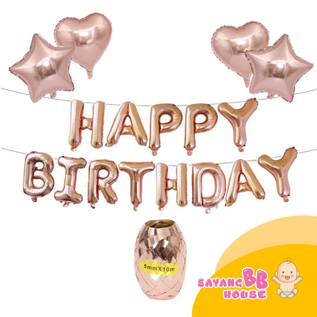 "18"" Rose Gold Happy Birthday Set Mylar Foil Balloons Birthday Wedding Party Decor (1set)"