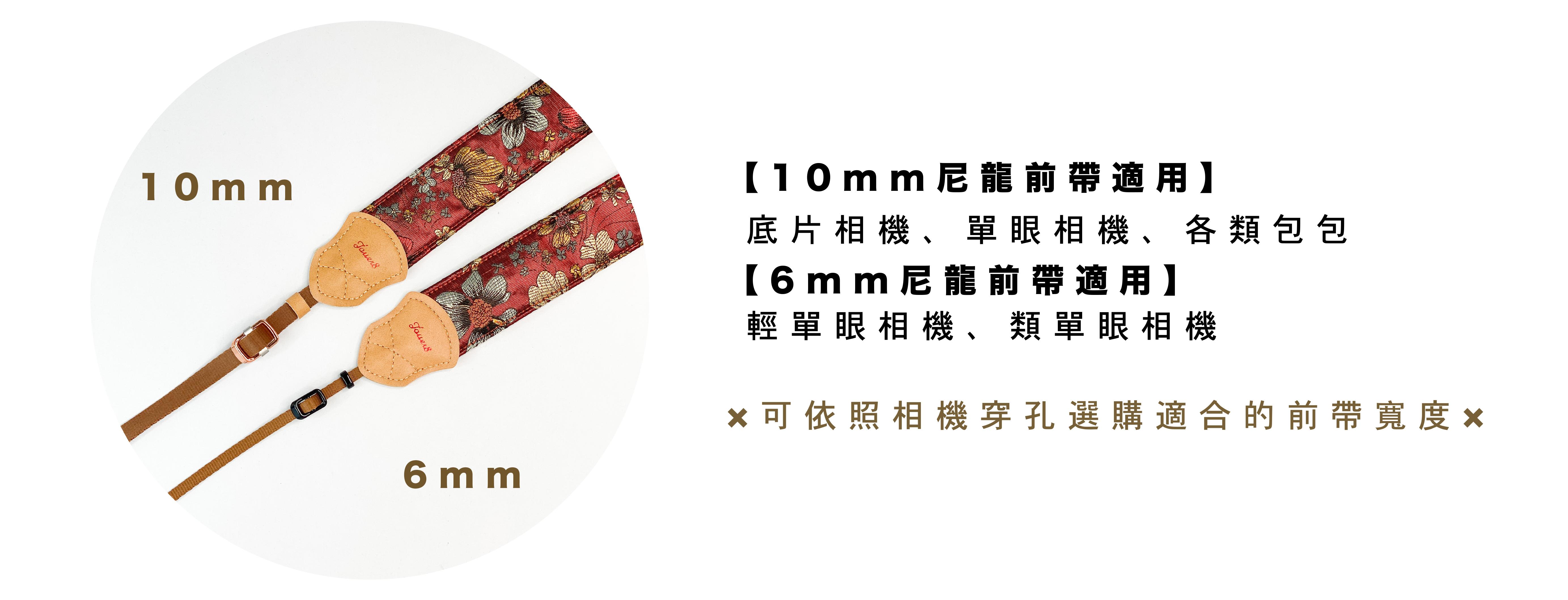 尼龍神1.jpg