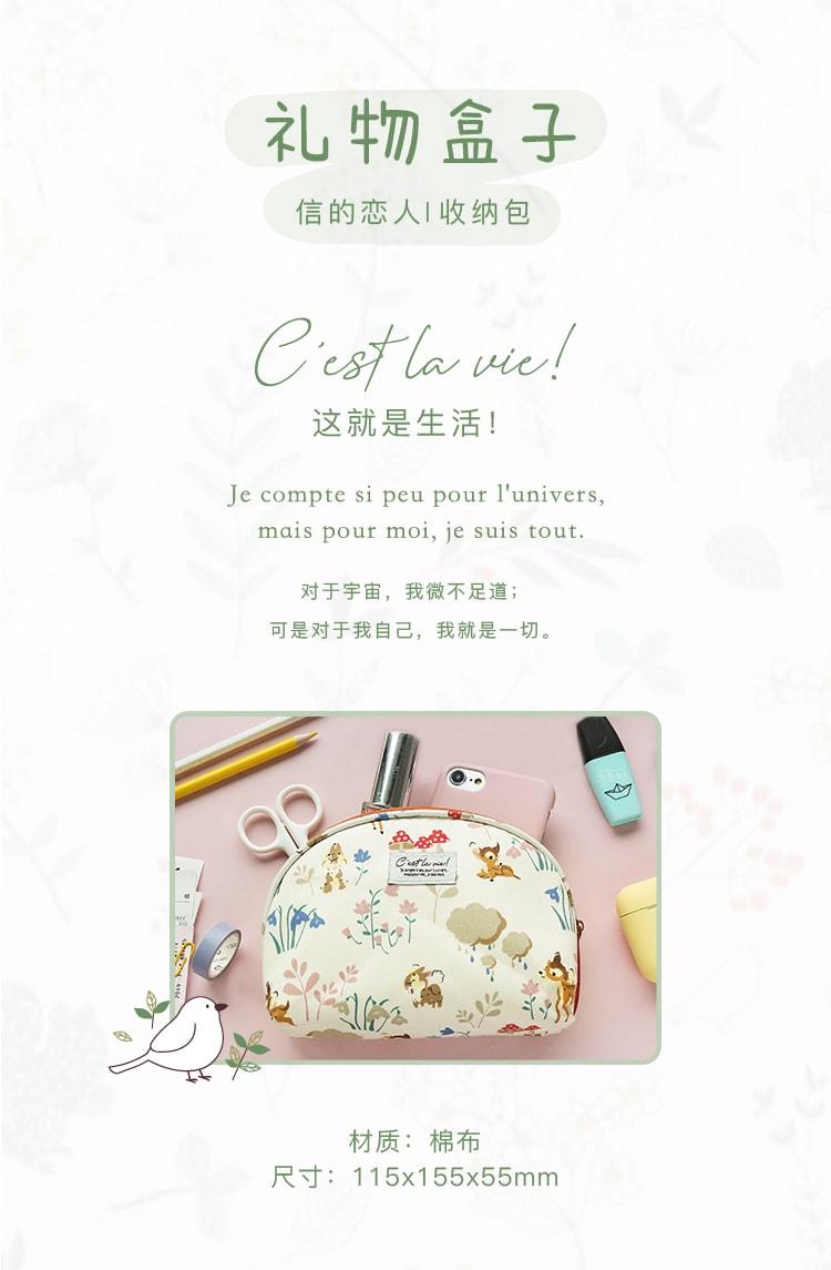 pouch-box-gift-box-2.jpg