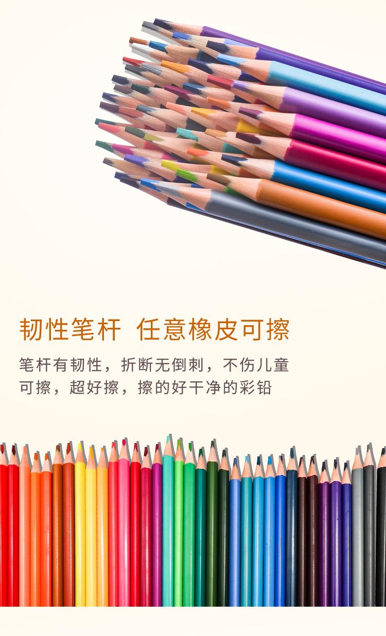 WeChat 圖片_20210507101529.jpg