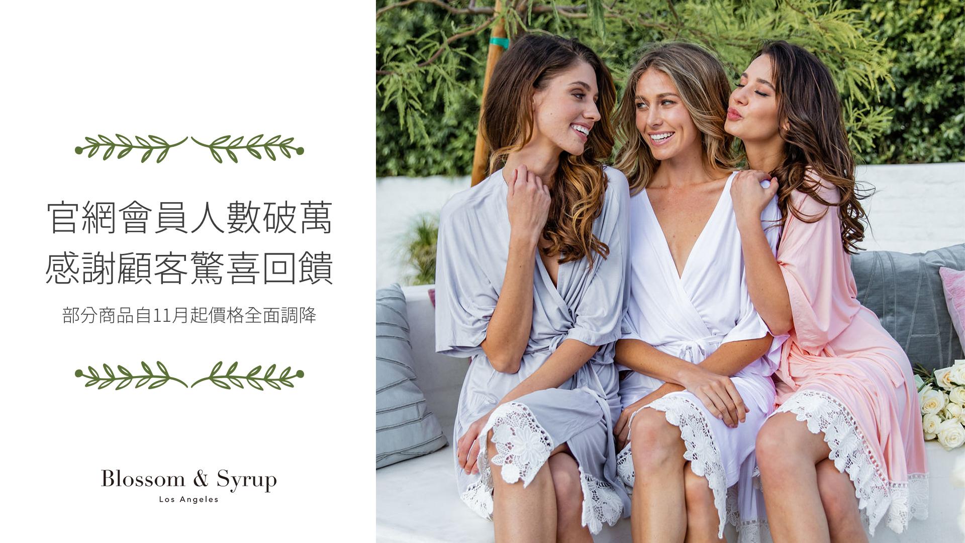 Blossom & Syrup Asia |