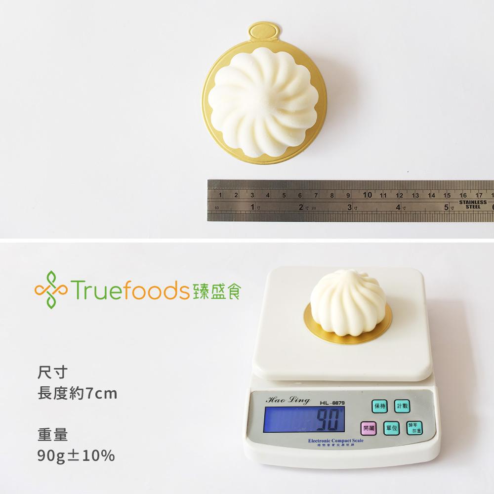 1000豆沙包商品頁_4.jpg