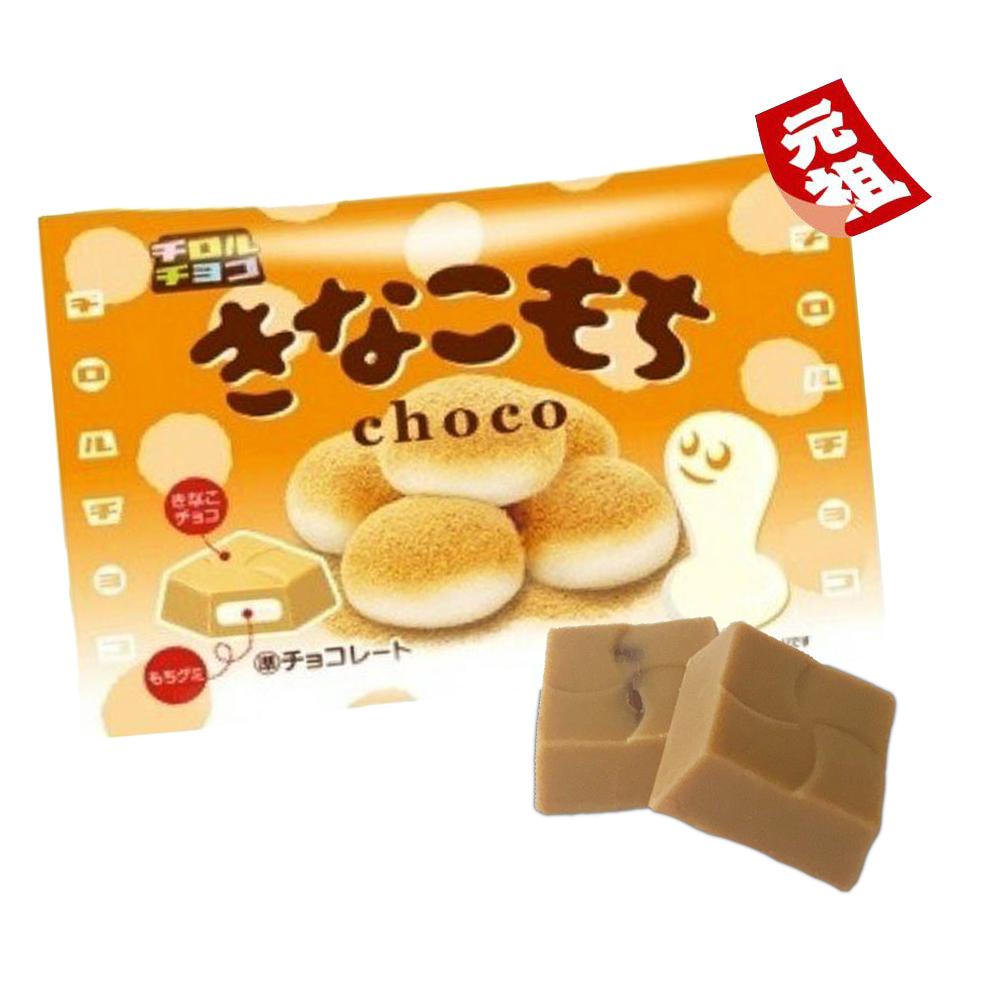 1000TRUEFOODS臻盛食_日本進口_黃豆麻糬巧克力_糖果_元祖002.jpg