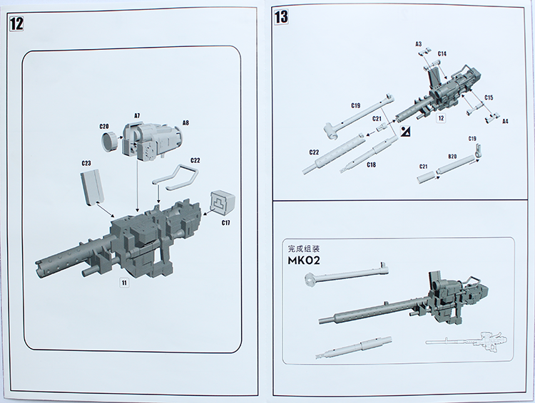 G-temple Sniper Weapon Manual Book 3.png