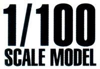 1 100 Scale Model.jpg
