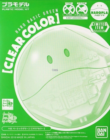 Bandai Haro Basic Green (Clear Color) 1.0.jpg