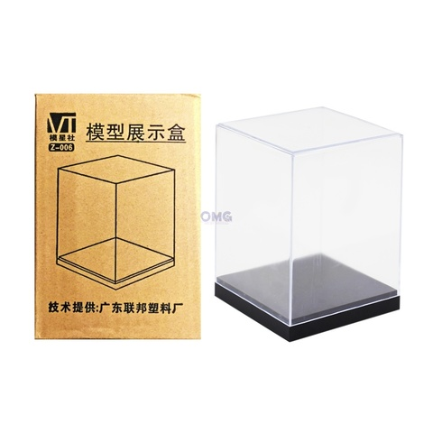 SD Display Box Z-006 1.6.jpg