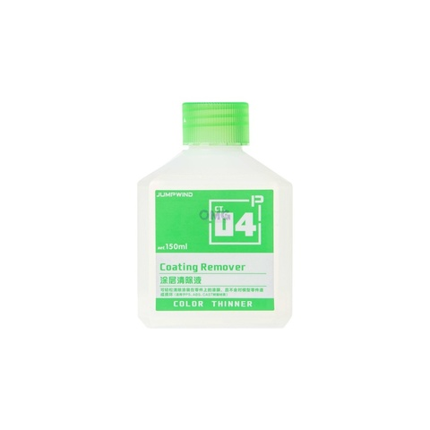 Jumpwind Coating Remover CT04P 150ml.jpg