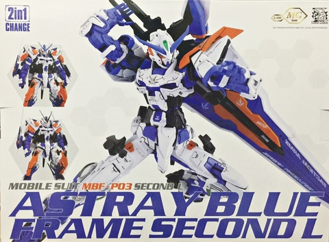 DM MG Astray Blue Frame Third 2.3.jpg