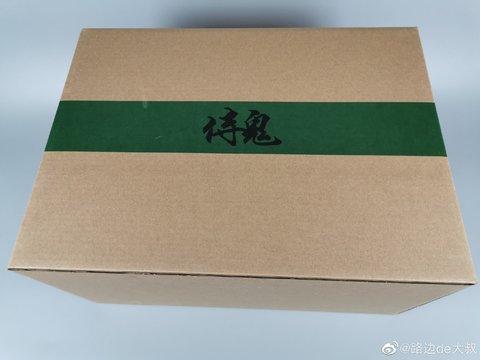 storageemulated0sinaweiboweiboimg-b22cd60050b6d88fd4f74d757b6a1d3f.jpg