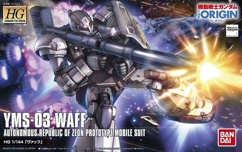 Bandai HG YMS-03 Waff 1.1.jpg