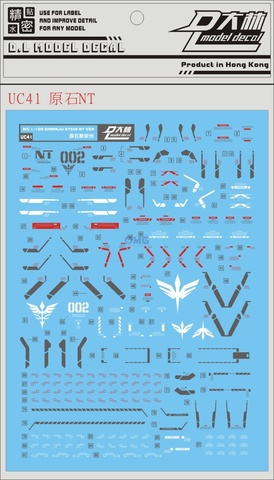 UC41 Dalin Water Decals for MG 1 100 Sinanju Stein (Narrative Ver.).jpg