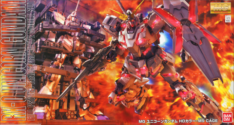 Bandai MG Unicorn Gundam HD Color +MS CAGE 1.0.png