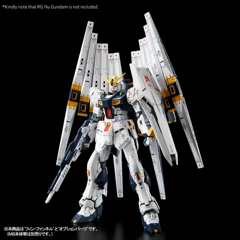 Bandai RG Nu Gundam Expansion Parts Fin Funnel Custom Set 1.4.jpg