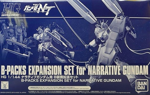 Bandai HGUC Narrative Gundam B-Packs (Expansion Set) 1.0.jpg