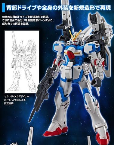 Bandai HGUC Second Victory Gundam 2.1.jpeg