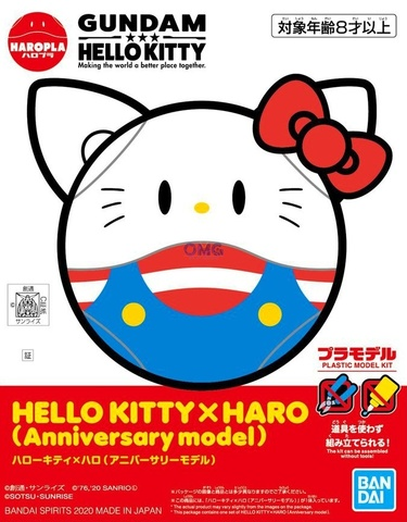 Bandai Hello Kitty Haro 1.0.jpg