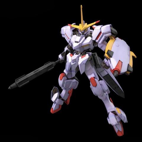 Bandai HG Gundam Hajiroboshi 1.0.jpg