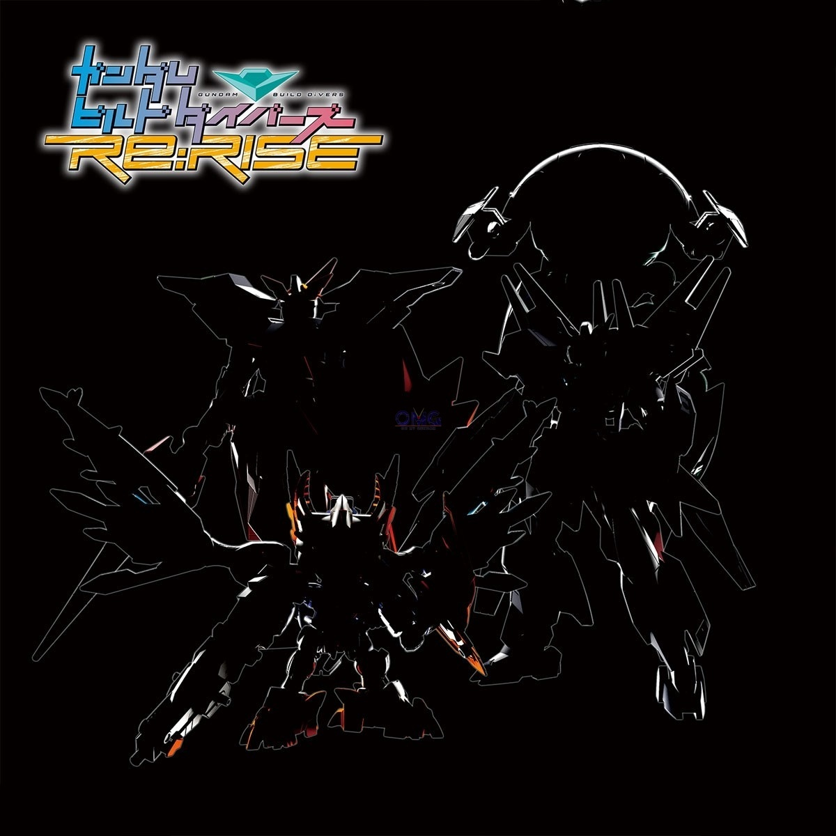 Bandai HGBD Protagonist's Team's Final Battle Ver. Special Colors (Set of 4) 1.0.jpg