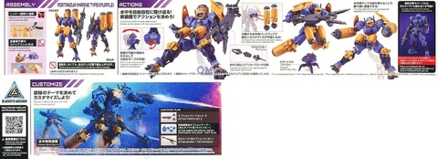 Bandai 30MM bEXM-15 Portanova (Marine Type) (Purple) 2.1.jpg