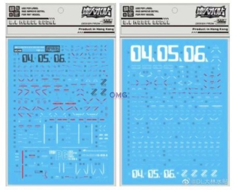 Dalin Water Decal UC48 MG FAZZ 1.0.JPG