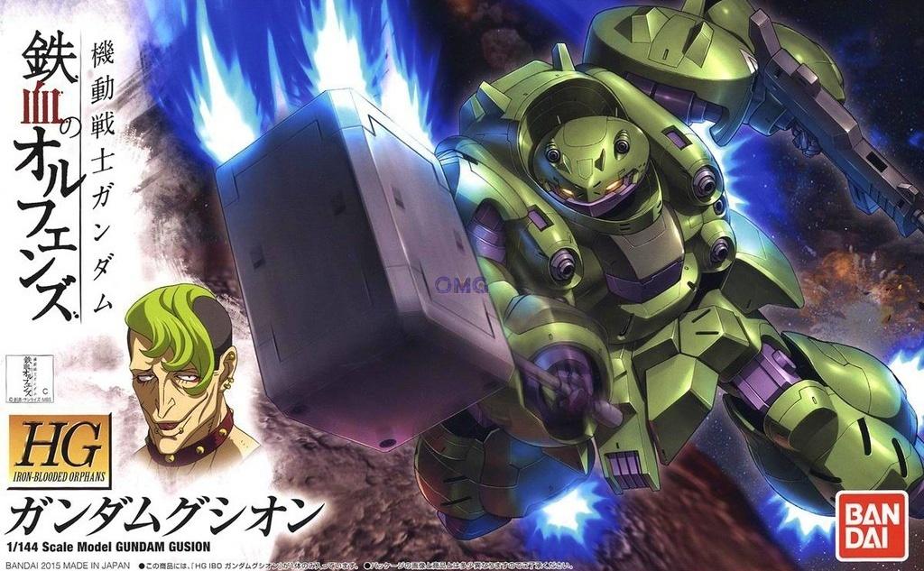 Bandai HG BD Gundam Gusion 1.0.jpg