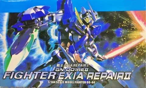 Gao Gao HG Fighter Exia Repair II 1.2.jpg