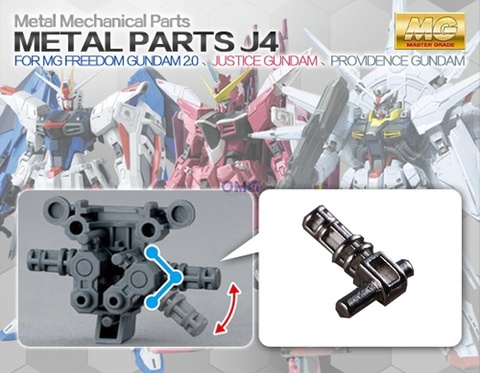Part MG J4 Metal Part for MG Freedom Justice Providence (2 pcs) 1.6.jpg