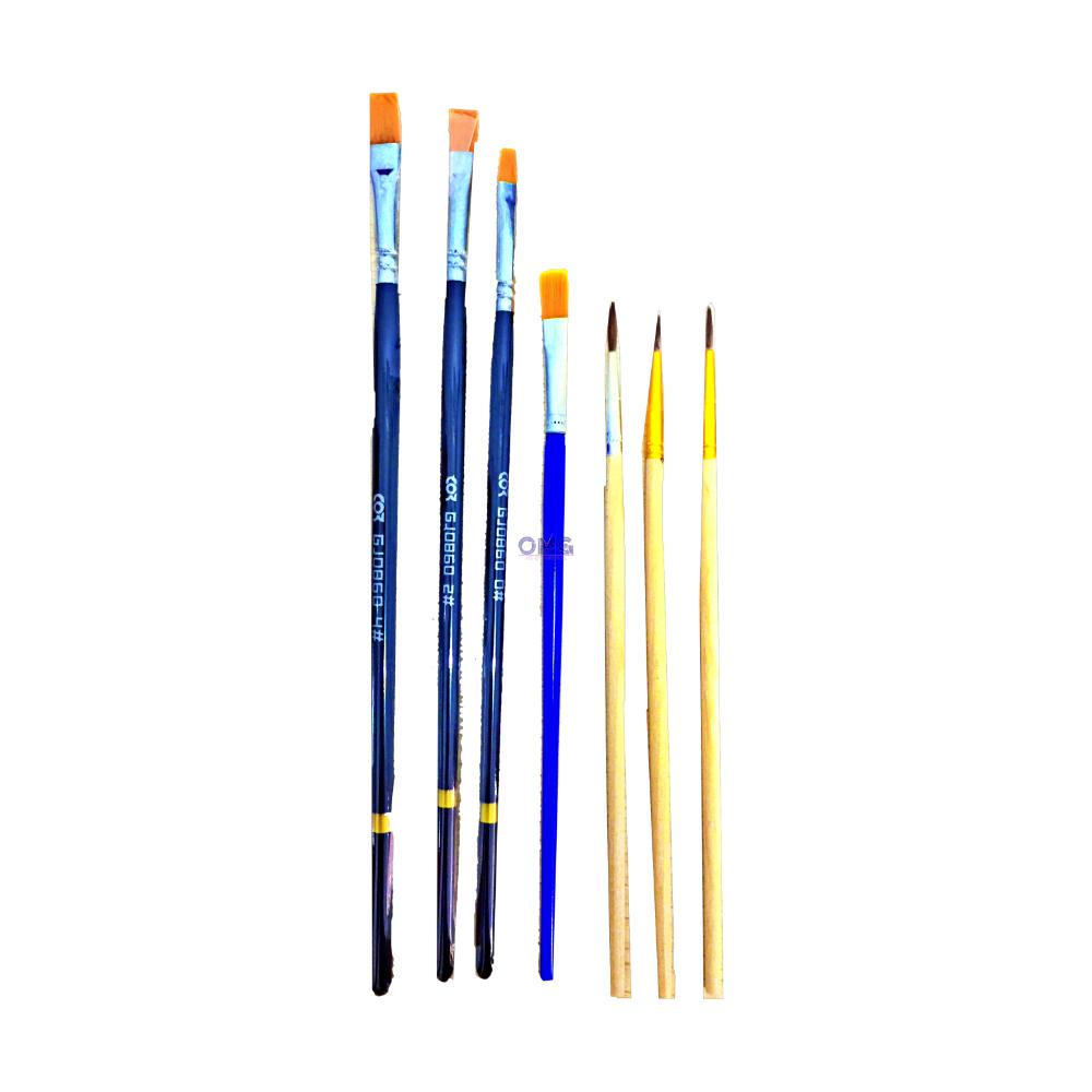 Tool Paint Brush Type N 1.3.png
