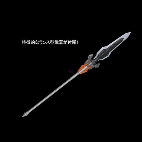 Bandai Figure-rise Standard ULTRAMAN SUIT DARKLOPS ZERO -ACTION- 1.5.jpg