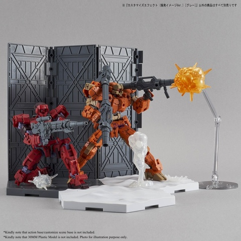 Bandai 30MM Customize effect (explosion image Ver.) [Gray] 1.8.jpg
