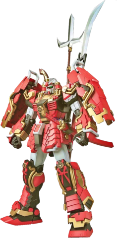 UC51 Dalin Water Decal MG Shin MUSHA GUNDAM 1.1-cutout.png