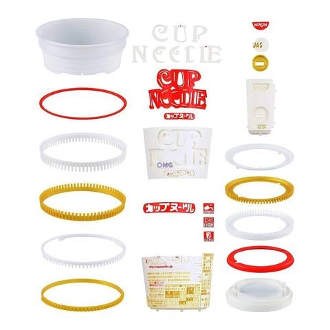 Bandai Best Hit Chronicle Cup Noodles 1.5.jpg