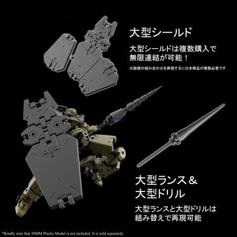 Bandai 30MM Option Parts Set 3 1.2.jpg