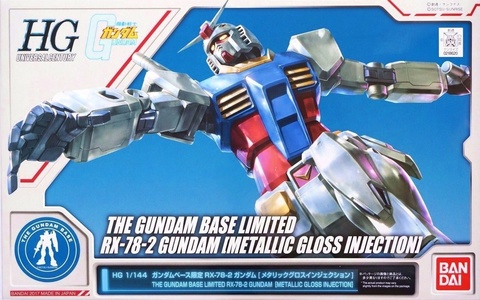 Bandai Gundam Base Limited RX-78-2 Gundam (Metallic Gloss Injection) 1.0.jpg