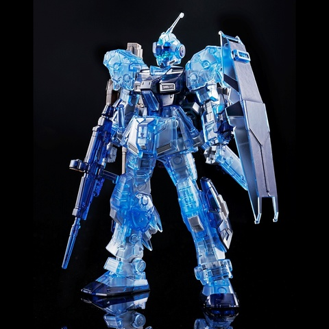 Bandai HG Pale Rider (Space Type)(Clear Color) 1.1.jpg
