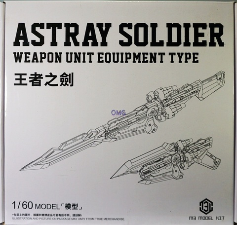 M3 Astray Soldier Weapon.JPG