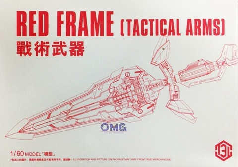 PG Red Frame Tactical Arms.jpg