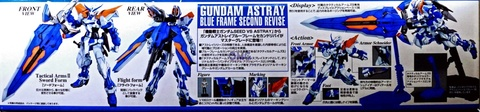 Bandai MG Astray Blue Frame 2nd Revise 1.2.JPG